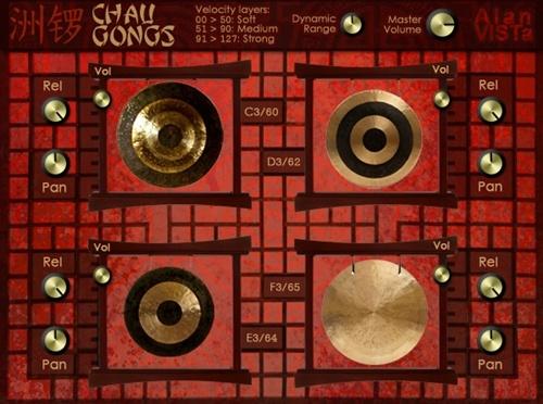Chau Gongs by Alan Vista